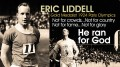 Image Courtesy: http://www.freeheartday.com/eric-liddell-the-olympian-who-ran-for-god/