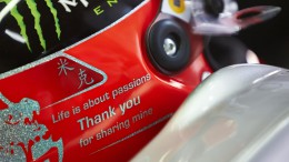 Photo Courtesy: http://www.f1fanatic.co.uk/2012/11/26/schumacher-farewell-formula/
