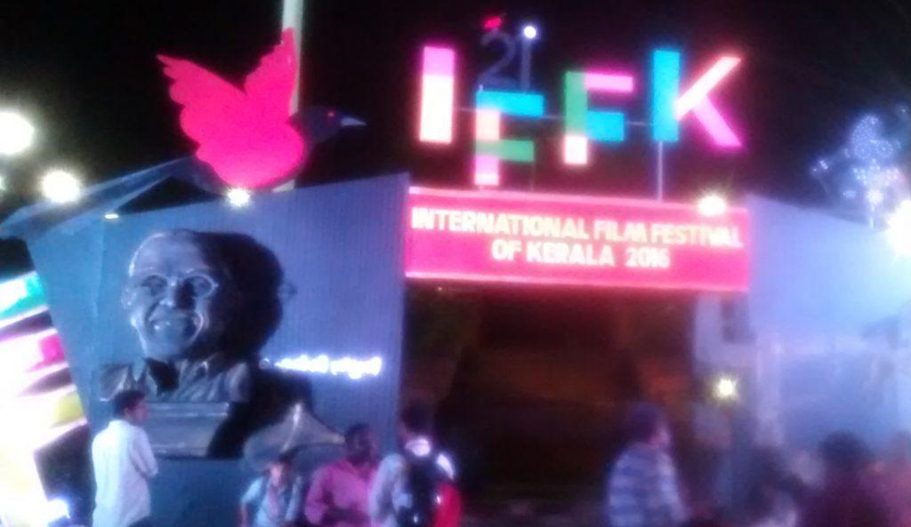 Film Festival Kerala